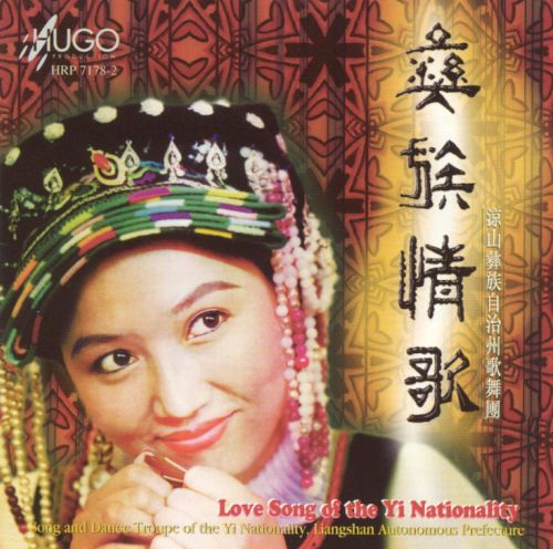 Love Songs of the Yi Nationality