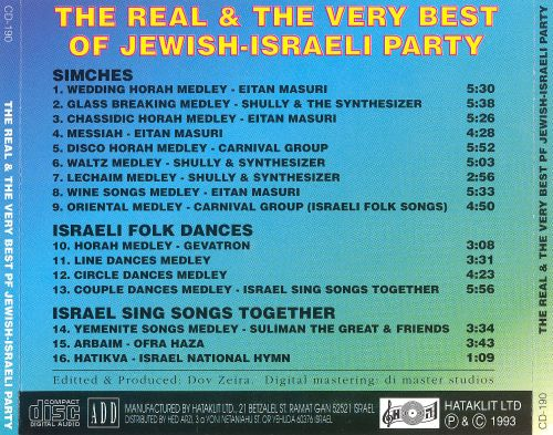 Hataklit Music: Real and Very Best of Jewish-Israeli Party
