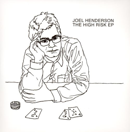 The High Risk EP