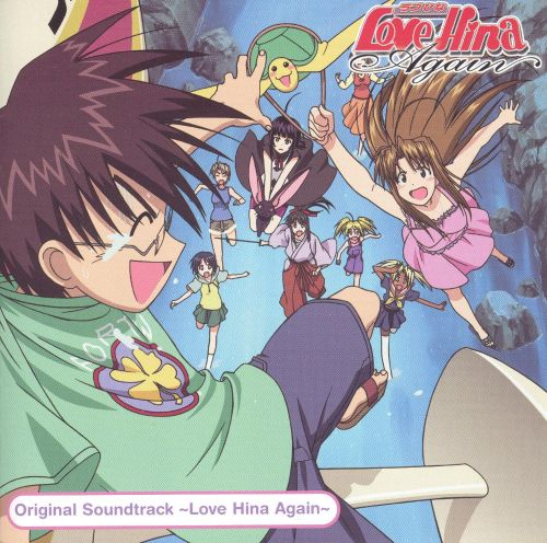Love Hina: Again