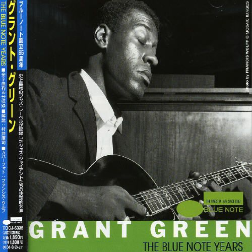 Blue Note Years, Vol. 15