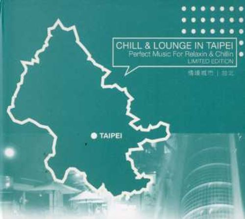 Chill & Lounge in Taipei
