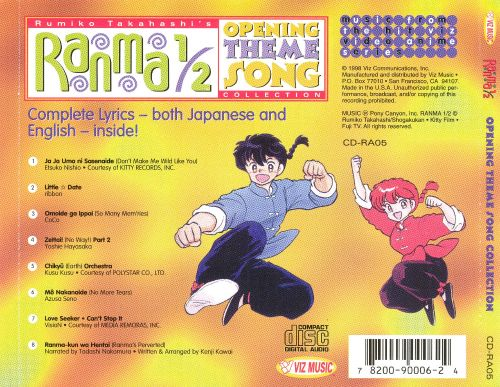ranma 1 2 opening theme song collection original tv soundtrack
