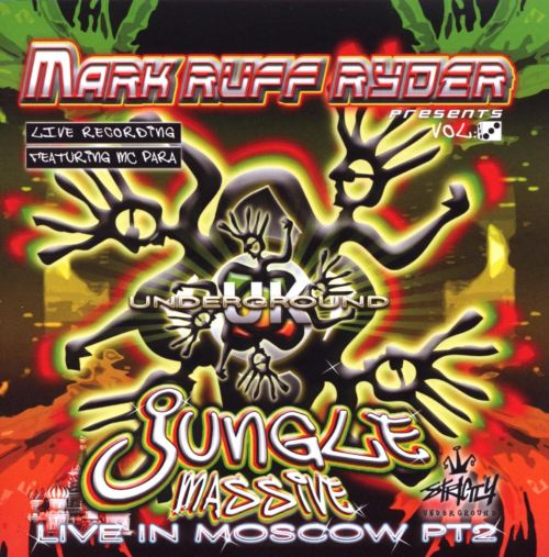 Mark Ruff Ryder Presents: Jungle Brothers