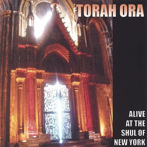 Alive at the Shul of New York
