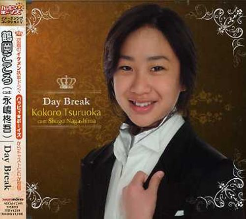 Happy Boys Imagesong Collection, Vol. 5