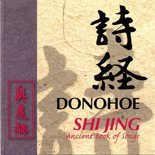 Shi Jing: Ancient Book of Songs