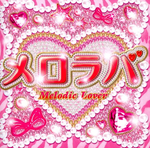 Melodic Lover