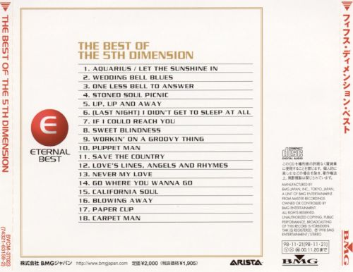 The Best of the 5th Dimension [Japan]
