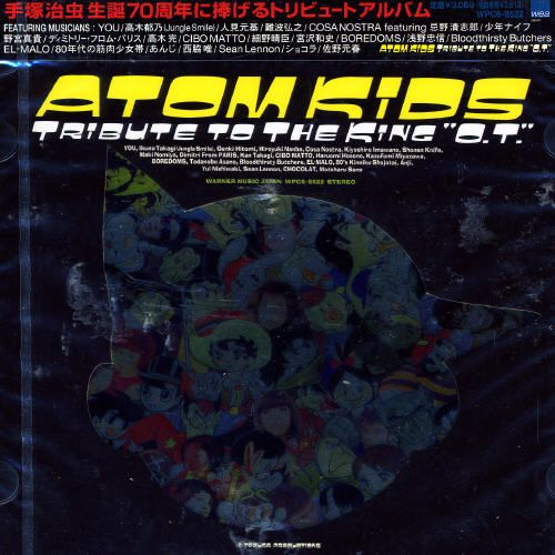 Atom Kids: A Tribute to the King