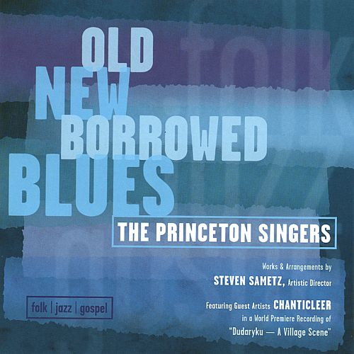 Old New Borrowed Blues