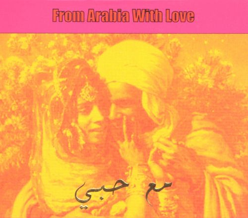 From Arabia With Love