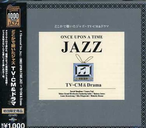 Thousand Yen Jazz: TV & CM