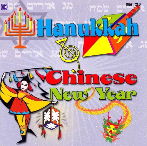 Hanukkah and Chinese New Year