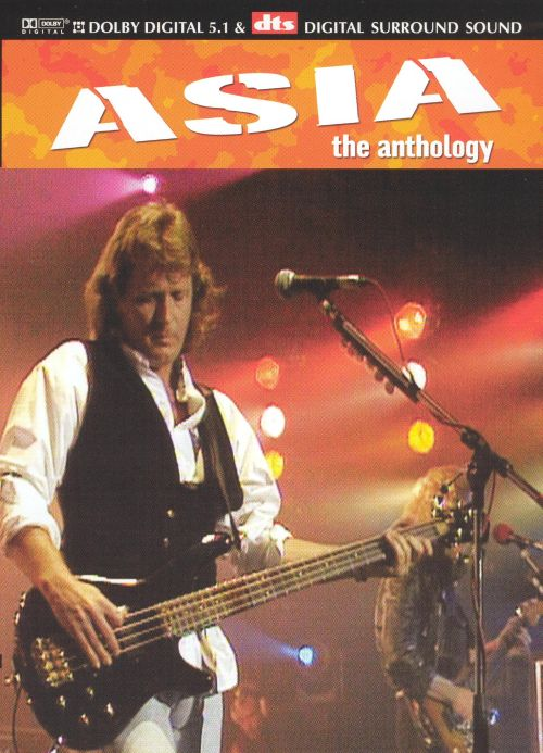 The Anthology [DVD]