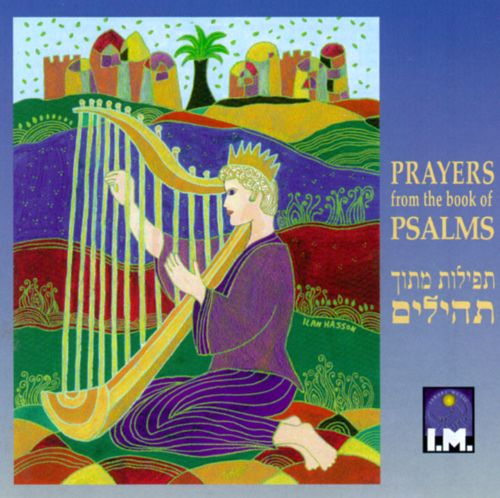 Prayers from Book of Psalms