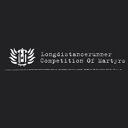 Competition of Martyrs