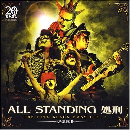 All Standing Shokei the Live Black
