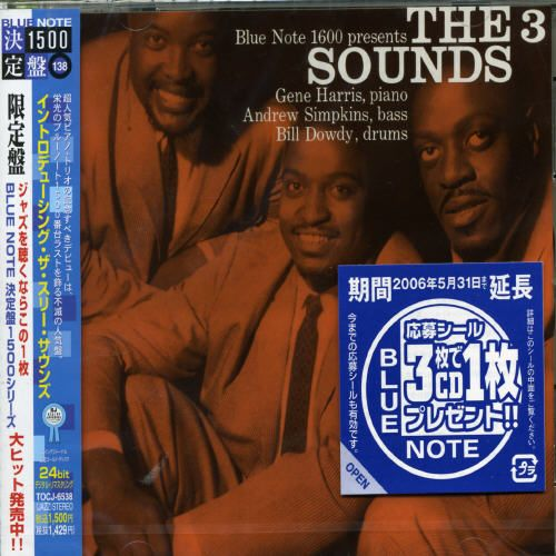 Blue Note 1600 Presents