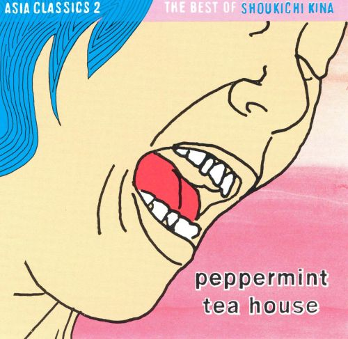 Asia Classics, Vol. 2: Peppermint Tea House