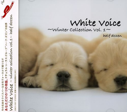 White Voice: Winter Collection, Vol. 1