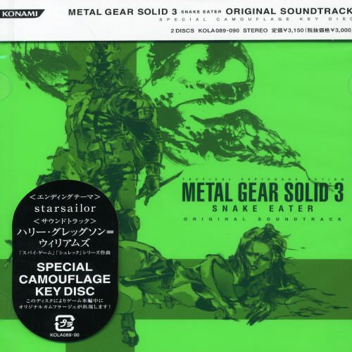 Metal Gear Solid, Vol. 3 Snake Eater