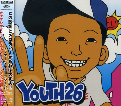 YOUTH26