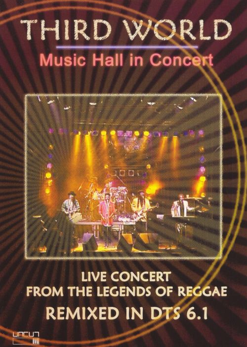 Music Hall in Concert [DVD]