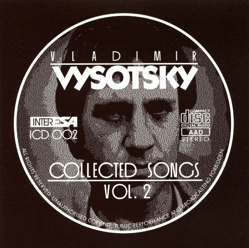 Collected Songs, Vol. 2