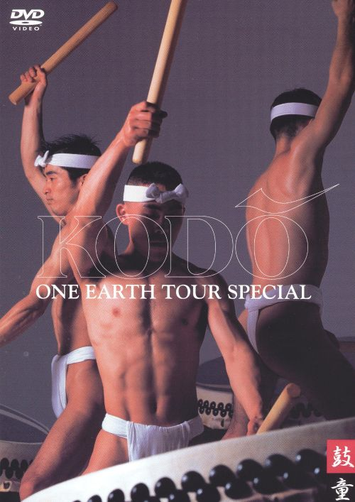 One Earth Tour Special [Video]