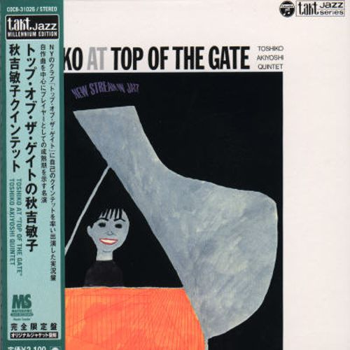 At Top of the Gate