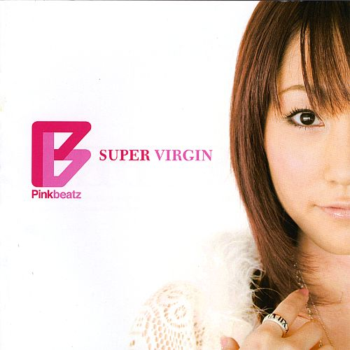 Super Virgin