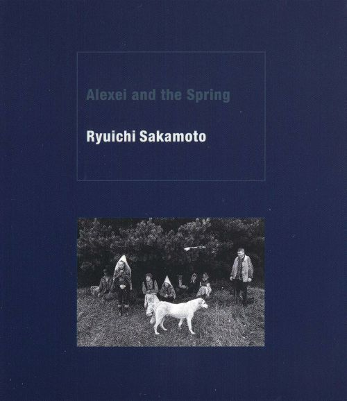 Alexei and the Spring [Original Soundtrack]