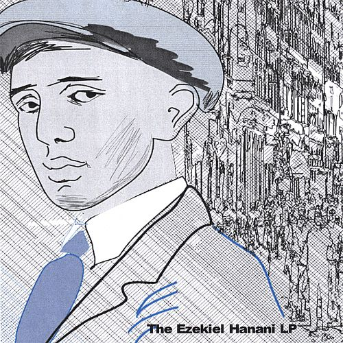 The Ezekiel Hanani