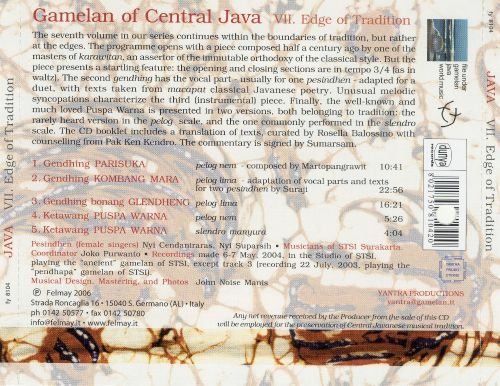 Gamelan of Central Java, Vol. 7: Edge of Tradition