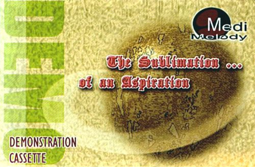 The Sublimation...of an Aspiration