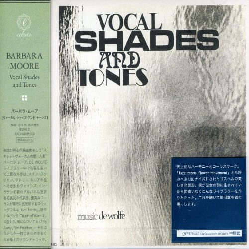 Vocal Shades & Tones