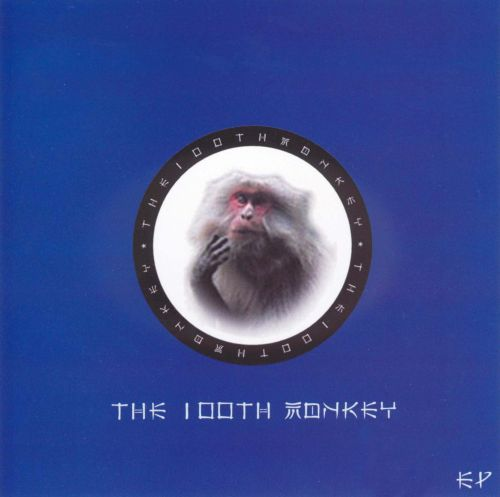 The 100th Monkey EP