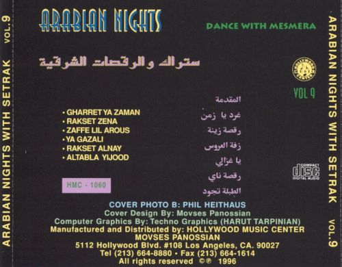 Arabian Nights, Vol. 9: Dance With Memera