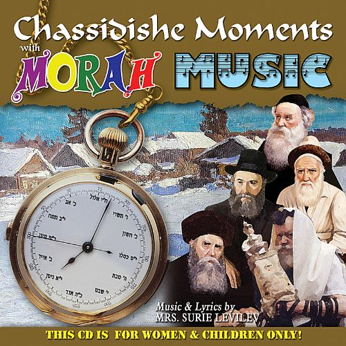 Chassidishe Moments with Morah Music