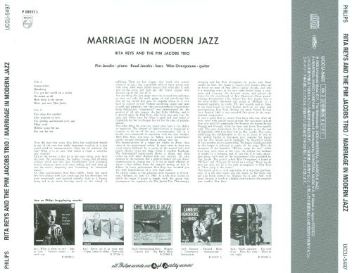 Marriage in Modern Jazz
