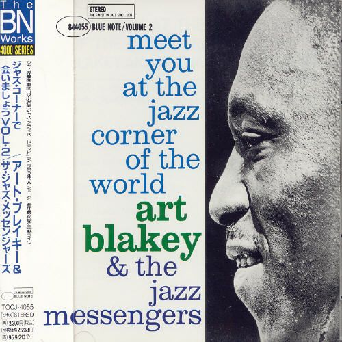 Meet You at the Jazz Corner of the World, Vol. 2
