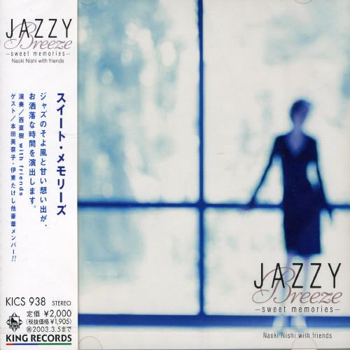 Jazzy Breeze