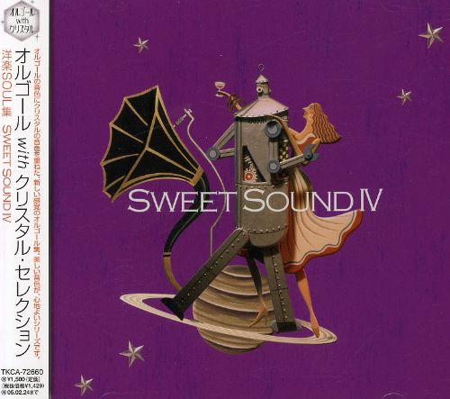 Orgel with Crystal: Soul Sweet Sound, Vol. 4