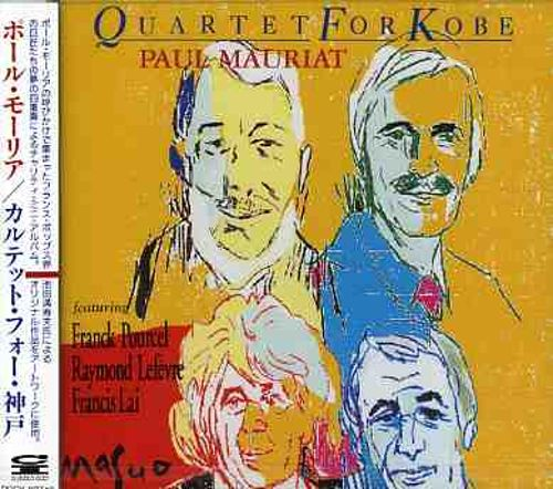 Quartet for Kobe