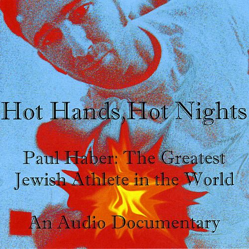 Hot Hands, Hot Nights, Racquetball and Handball Audio Documentary