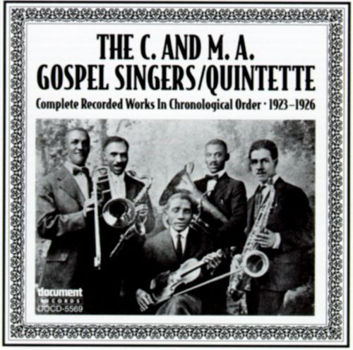 Complete Recorded Works (1923-1926)