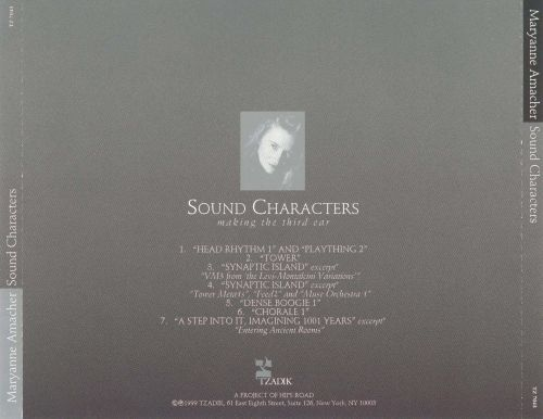 Sound Characters (Making The Third Ear)