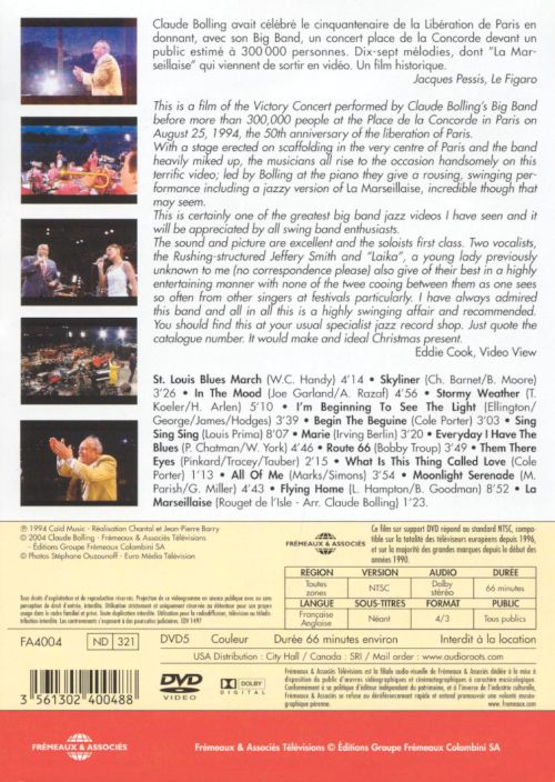 The Victory Concert [DVD]