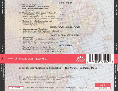 World of Traditional Music: East Asia